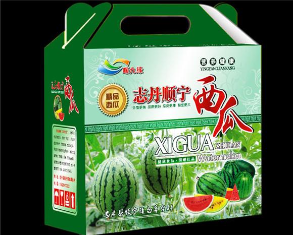 西瓜包装箱