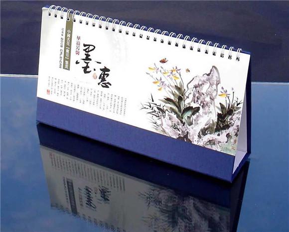 重庆台历印刷