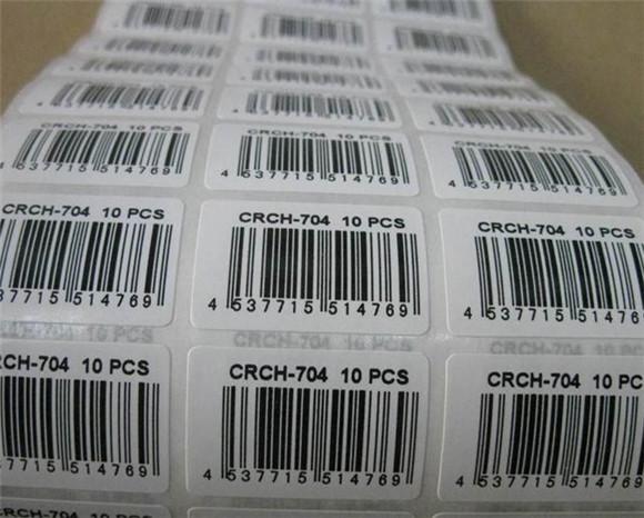 重庆不粘胶标签印刷