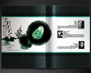 贵州艺术纸精装画册印刷