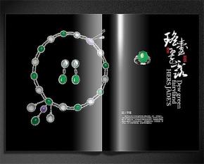贵州艺术纸精装画册