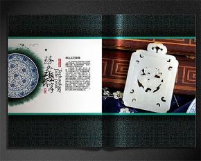 重庆艺术纸精装画册印刷