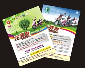 重庆海报印刷