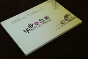 重庆纪念册印刷