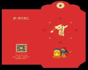 重庆红包印刷