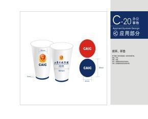 徐 州纸杯印刷