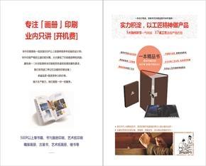 徐 州画册印刷