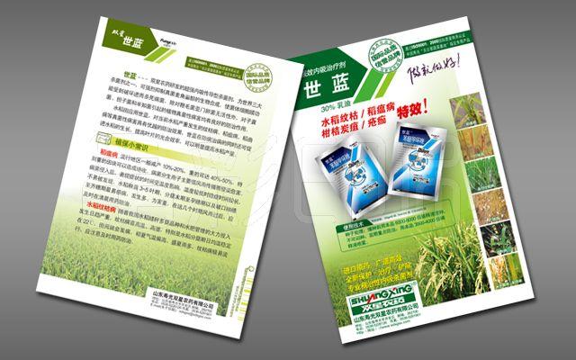 重庆印刷厂