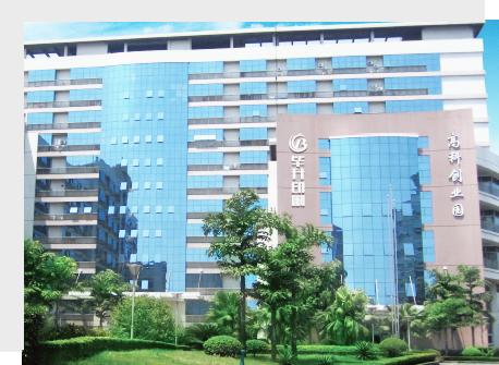 重庆毕升印刷有限公司